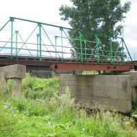 Bridge, Заозерный