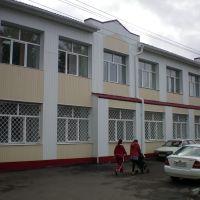 Childrens clinic, Заозерный