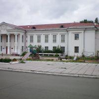 House of Culture, Заозерный