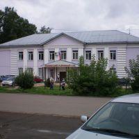 Court, Заозерный