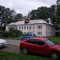 Passport office, Заозерный