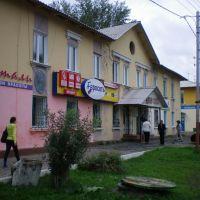Shop2, Заозерный