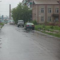 Улица Профсоюзная, Иланский