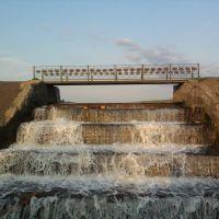 Мостик на плотине через Пульсометр, Иланский