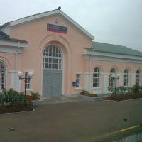 вокзал, Иланский