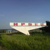 Ирбей-сити, Ирбейское