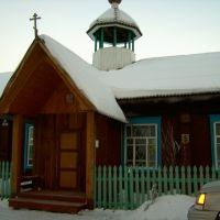 Церковь в с.Казачинское, Казачинское