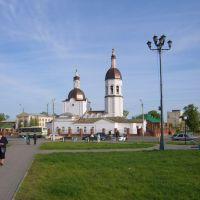 Центр города. Свято-Троицкий собор, Канск