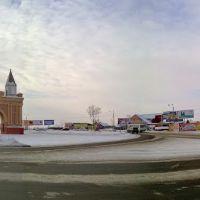 Предмостная площадь, Канск