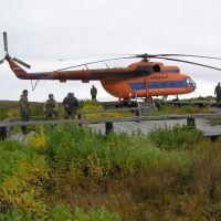 Осень 2004, Караул