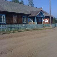 """Здание администрации """" Полинчет"""", Кежма"""