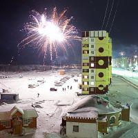 Happy new year, Кежма