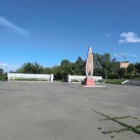 Площадь победы  Краснотуранск, Краснотуранск