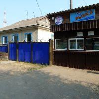 краснотуранская рыбка, Краснотуранск