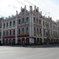 купечески дом, Красноярск