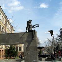 ул.Мира весна 2008, Красноярск