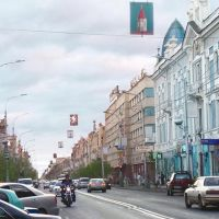 Panorama.  ул. Мира, Красноярск