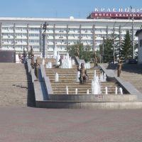 Place des 350 ans de Krasnoyarsk - Fontaine, Красноярск