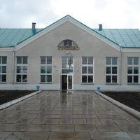 Вокзал ст. Курагино, Курагино