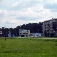 9-й микрорайон, Лесосибирск