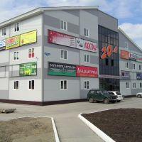 """магазин """"20-й"""", Лесосибирск"""