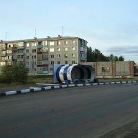 7-й микрорайон, Лесосибирск