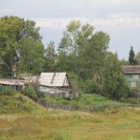 Уютный уголок., Лесосибирск