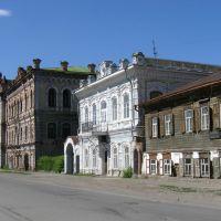 Старый центр, Минусинск