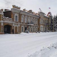 администрация, Минусинск