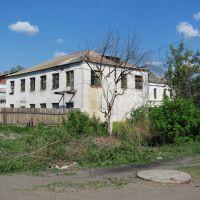 Минусинск, Минусинск