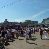 Минусинск день города, Минусинск