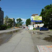 Minusinsk, Минусинск