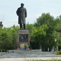 Ленин, Минусинск
