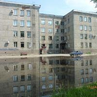 Администрация района, Минусинск