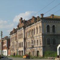 Дом купца Вильнера, Минусинск