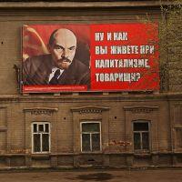г. Минусинск, городской комитет коммунистической партии :), Минусинск