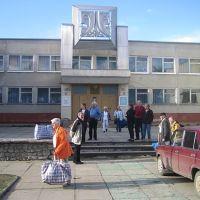 Kulturhaus Moregena, Мотыгино