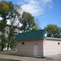 улица Школьная, Назарово