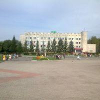 Nazarova, Назарово