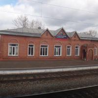 Станция Ингашская, Нижний Ингаш