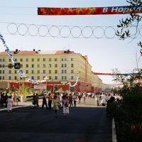 The City Day. Leninskiy propekt. 17:57, 14 July 2001, Норильск