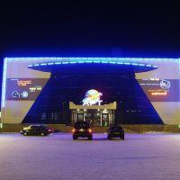 60 лет Октября или Синема АРТ холл, Норильск