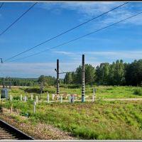 Railways Сrossing.  Переезд., Партизанское