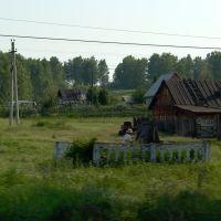 Старый колодец, Партизанское