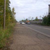 Дорога на Енисейск, Пировское