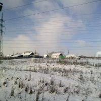 Кемчуг, Пировское