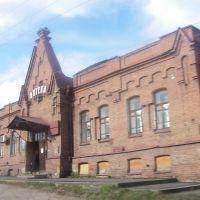 город Енисейск, аптека, Пировское