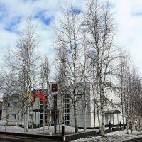 Гостиница нефтяников., Туруханск