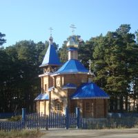 Церковь, Тюхтет