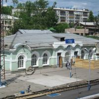 The Uyar railway station, Уяр